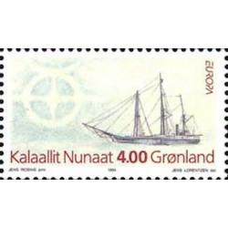 Groenland N° 0233 N**