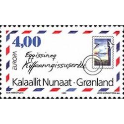 Groenland N° 0250 N**