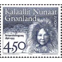 Groenland N° 0274 N**