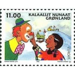 Groenland N° 0364 N**