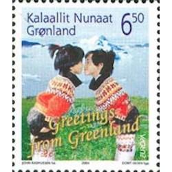 Groenland N° 0401 N**