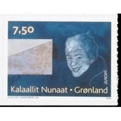 Groenland N° 0487 N**
