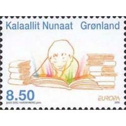 Groenland N° 0533 N**