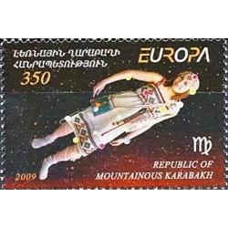 Haut-Karabagh N° 0039 N**