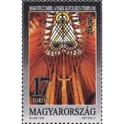 Hongrie N° 3411 N**