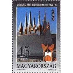 Hongrie N° 3412 N**
