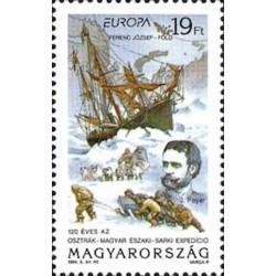 Hongrie N° 3454 N**