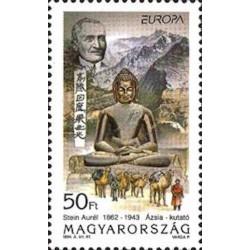 Hongrie N° 3455 N**