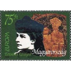 Hongrie N° 3542 N**