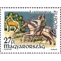 Hongrie N° 3587 N**