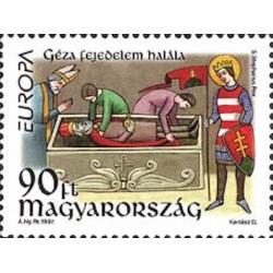 Hongrie N° 3588 N**