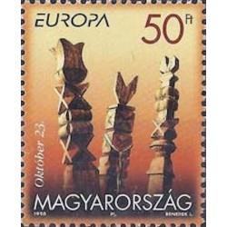 Hongrie N° 3645 N**
