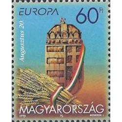Hongrie N° 3646 N**