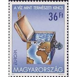 Hongrie N° 3789 N**