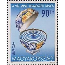 Hongrie N° 3790 N**