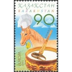 Kazakhstan N° 0427 N**