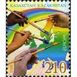 Kazakhstan N° 0457 N**