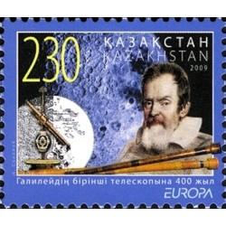 Kazakhstan N° 0550 N**