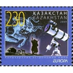 Kazakhstan N° 0551 N**