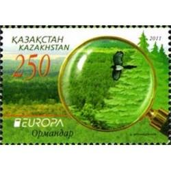 Kazakhstan N° 0599 N**
