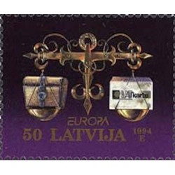Lettonie N° 0339 N**