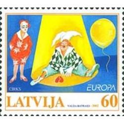 Lettonie N° 0538 N**