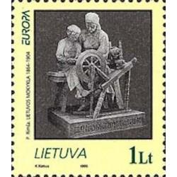 Lituanie N° 0504 N**
