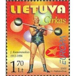 Lituanie N° 0690 N**