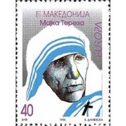 Macédoine N° 0092 N**