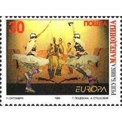 Macédoine N° 0128 N**
