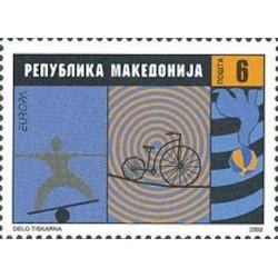 Macédoine N° 0248 N**