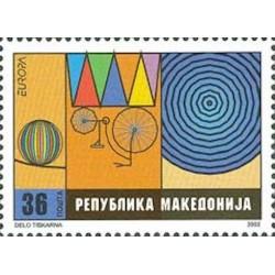 Macédoine N° 0249 N**