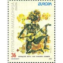 Macédoine N° 0271 N**