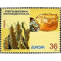 Macédoine N° 0338 N**