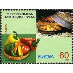 Macédoine N° 0339 N**