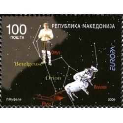 Macédoine N° 0486 N**