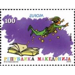 Macédoine N° 0521 N**