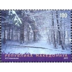 Macédoine N° 0572 N**