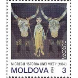 Moldavie N° 0083 N**