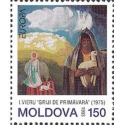 Moldavie N° 0084 N**