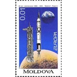 Moldavie N° 0096 N**
