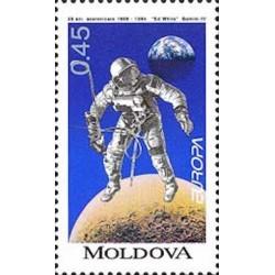 Moldavie N° 0097 N**