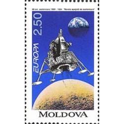 Moldavie N° 0098 N**