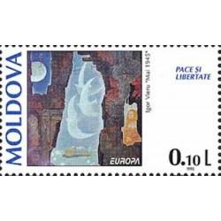 Moldavie N° 0135 N**