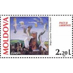 Moldavie N° 0137 N**