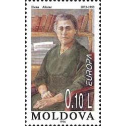 Moldavie N° 0176 N**