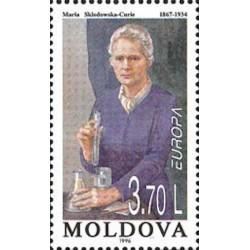 Moldavie N° 0177 N**