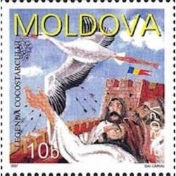 Moldavie N° 0199 N**