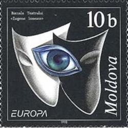 Moldavie N° 0234 N**