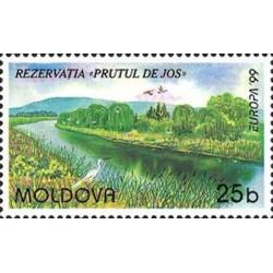 Moldavie N° 0263 N**